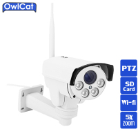 HI3516C SONY IMX323 HD 1080P 2MP 4X Zoom Auto Network Outdoor Bullet Waterproof PTZ IP Camera