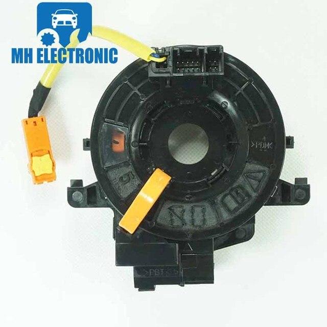 MH ELECTRONIC 84306-0K050 843060K050 84306-0K051 843060K051 For Toyota Hilux Innova Fortuner