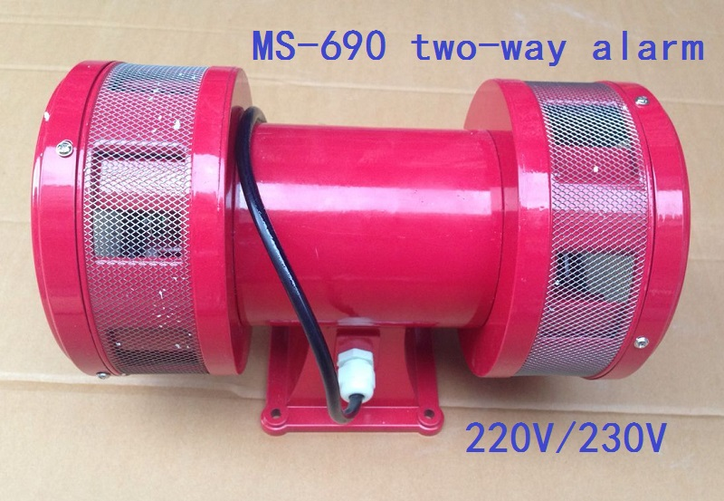 все цены на MS-690 two-way alarm ( wind helicity ) high power electric motor for air defense alarm онлайн