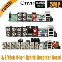 6 in 1 H.265+ 16ch/8ch/4ch AHD DVR board for AHD 5MP 4MP 1080P 720P Camera save big RAM HDD Xmeye Onvif CCTV DVR Board AHD DVR