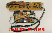 Free shipping 100% tested for washing machine board mb6531 mb6521 motherboard circuit board
