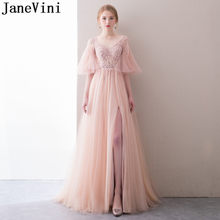 JaneVini Luxury Coral Pink Long Prom Dresses High Split Beaded Sequins Tulle Bridal Wedding Party Dress 2018 Bridesmaid Gowns(China)