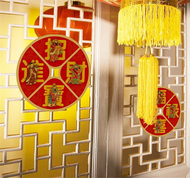 Happy New Year Chinese Traditional Style Blessing Words Door Windows Wall DecalsLiving Room Bedroom