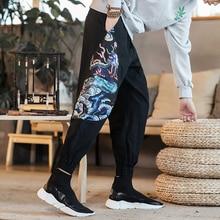 Спортивный костюм, мужские повседневные штаны, хлопковые мужские штаны для спорта, штаны с принтом, одежда в стиле хип-хоп, китайский стиль