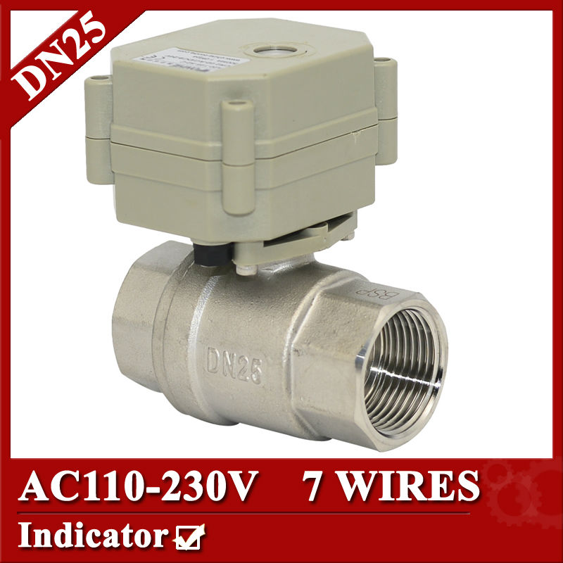 1''  AC110V-230V Electric Ball Valve 7 wires(CR704 ), DN25 motorized ball valve, flow control valve for BREWING equipment 1 2 dc24vbrass 3 way t port motorized valve electric ball valve 3 wires cr301 dn15 electric valve for solar heating