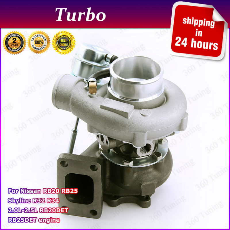 Turbo Turbocharger for Nissan Skyline RB20 RB25 bolt on 2 0l 2 5L Water Oil R32