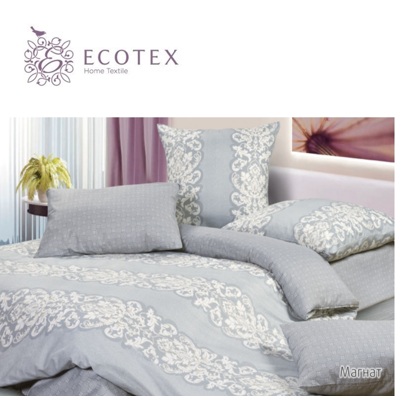 Bed linen Magnat, 100% Cotton. Beautiful, Bedding Set from Russia, excellent quality. Produced by the company Ecotex 3 pcs set baby bedding set for cot cotton soft no irritation baby bed set quilt cover cot sheet pillow case newborn bedding