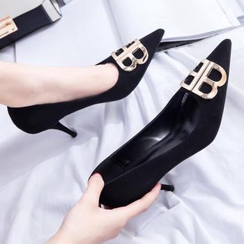 Balenciaga inspired shoes