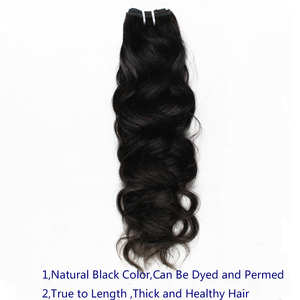 Image 5 - Alisky Natural Wave 3 Bundles Peruvian Hair Weave Bundles Remy Hair Extensions 100% Human Hair Weave for Black Women 1/3/4 Piece