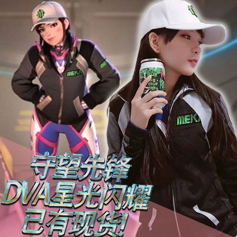 Game OW D.VA Baseball Jacket Cosplay Coat Animation Heros Hat Cosplay Cap for women men Free shipping