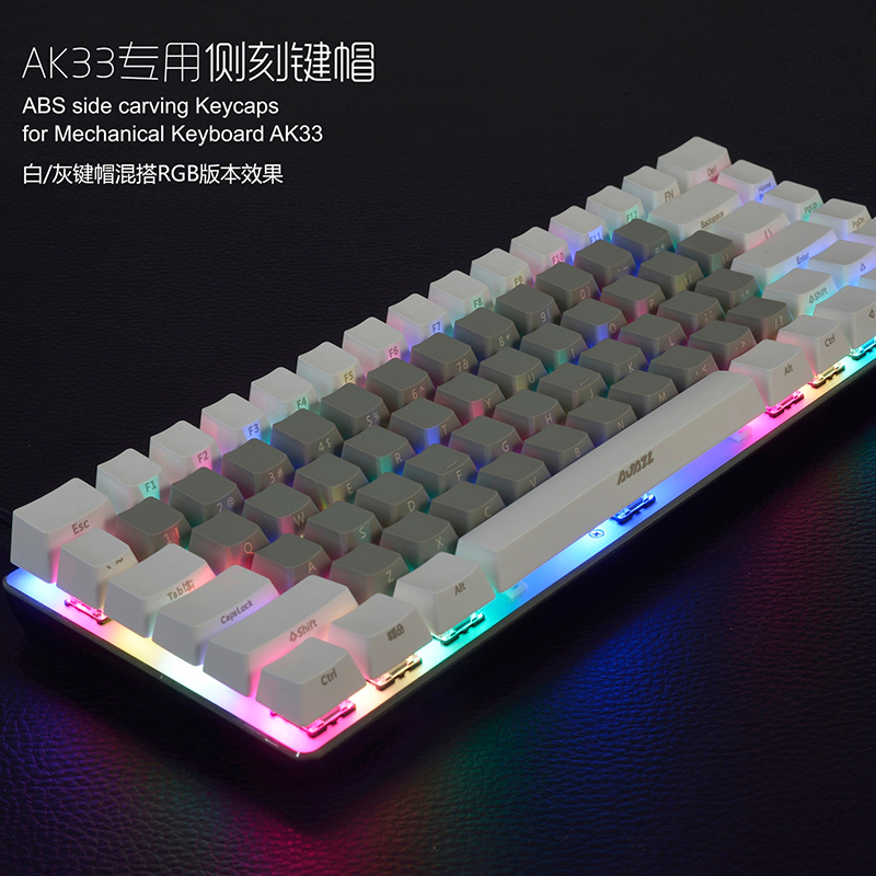 New Arrival Ajazz AK33 ABS Side Carving White/Gray/Black keycaps 82 Keys for Mechanical  ...