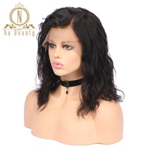 Brazilian Human Hair Lace Front Wigs Cheap Short Wavy Bob Wigs Remy Hair Natural Color For Black Woman 150% Density Na Beauty