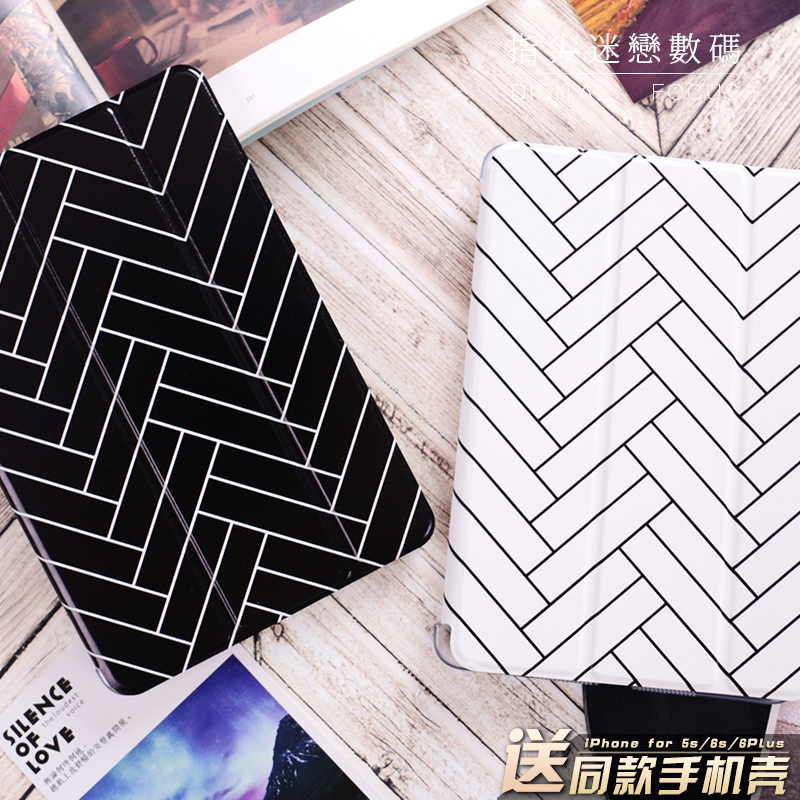 Black &White Lattice Mini4 Mini2 Mini3 Lovers Flip Cover For iPad Pro 9.7 Air Air2 Mini 1 2 3 4 Tablet Case Protective Shell наклейки dai