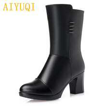 все цены на AIYUQI Female Martin boots wool snow boots 2019 new genuine leather women dress boots, thick warm trend party shoes women онлайн