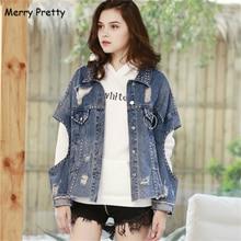 Merry Pretty Women Rivet Hole Denim Jacket 2019 Autumn Long Sleeve Turndown Collar Pockets Jeans Streewear Outerwear