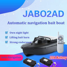JABO 2AD RTR 2.4G RC Bait Boat GPS Navigation Automatic Return Fishing Ship Boat With 20A 10A Battery Max Bait Load 1.5kg Toys(China)