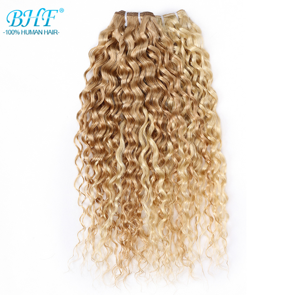 """BHF P27/613# Water Wave  Ombre Blonde Highlight Piano  Hair Weft 100g 18""""20""""22""""24""""Length 4"""