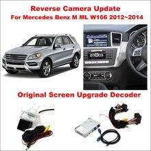 Liislee For Mercedes Benz E W212 2012~2014 Original Screen Update / Reversing Track Image + Reverse Camera Digital Decoder
