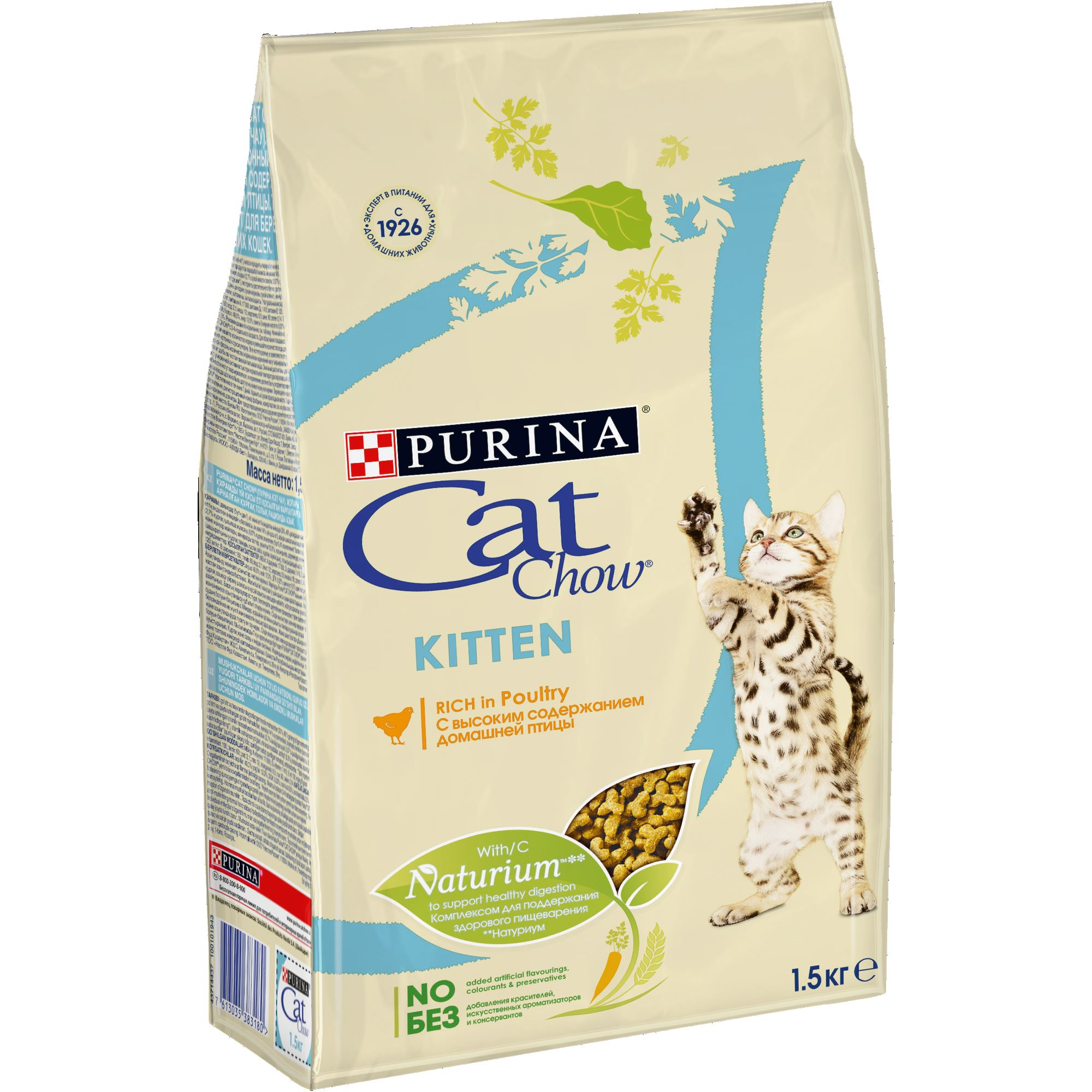 цены Cat Chow dry food for kittens with poultry, Package, 1.5 kg