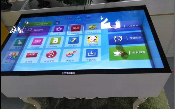 TFT HD HDMI LCD Touch Function All In One PC 42 Inch IR Touch Transparent Lcd Display Screens Advertising