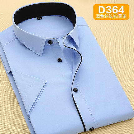 Plus Size 5XL 6XL 7XL 8XL Stripe Twill Social Business Easy-care Short Sleeve Dress Men