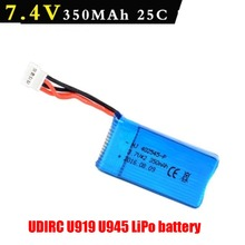 DXF 3.7V 350mAh 25C Rechargeable Lipo Battery For U919 U945 RC Quadcopter Drone Replacement Accessories lebron james 34cm nba figure nba super star player lovely action figure basketball model toys kids sports doll