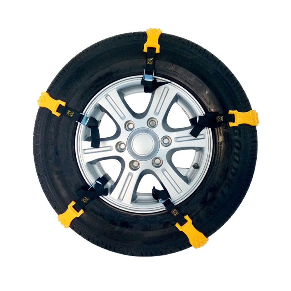 Шт. 5 шт. зимние шины ремень ТПУ Прочный снег цепи аварийного противоскользящие цепи утолщенной легкой установки