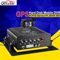 Vehicle Security System HDD 4CH  Mobile DVR With GPS For Truck Bus Monitoring Record GPS Track Rear View Camera Car Mdvr Kit
