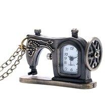 Швейная машина Дизайн карманные часы с Цепочки и ожерелья цепь бесплатная доставка best подарок Для мужчин Для женщин детей