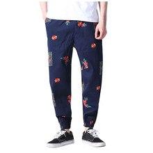 Мужские шаровары из хлопка и льна хип-хоп мужские уличные Harajuku трико для мужчин мужские спортивные штаны плюс размер calca masculina 7#3a1