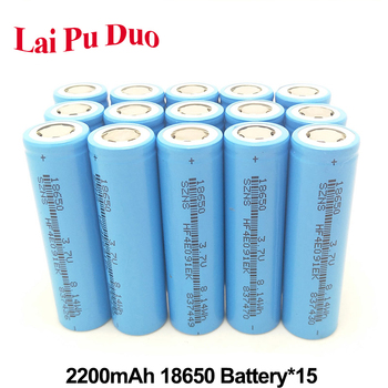 Rechargeable Battery 3.7V 2200mAh Li-ion 18650 ICR18650 For High-grade Flashlight Toy Batteries 15 Pieces Included