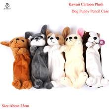 Hot Sale Cartoon Plush Pencil Case Kawaii Plush Dog Puppy School office supplies Pencil Bags For