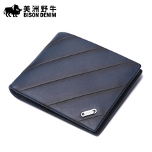 BISON DENIM High Quality Men Wallet Genuine Leather Cowhide Brand Credit Card Wallet Large Capacity Men's Wallet Free Shipping