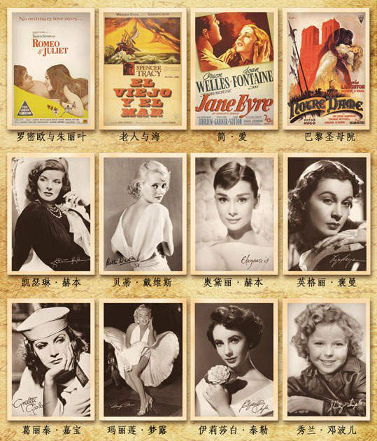 Online Shop 32pcs Lot Vintage Style Movie Stars Poster Drawing Post