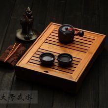 Bandejas de Chá de Kung Fu Acessórios de Chá de bambu Bandeja de Chá Mesa Com Dreno Cremalheira Servindo Conjunto Bandeja de Chá Chinês Frete grátis