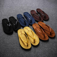 US 6-10 Men's Light Weight Summer Outdoor Beach Slippers Flip Flop Sandals Casual Thongs Slides Shoes