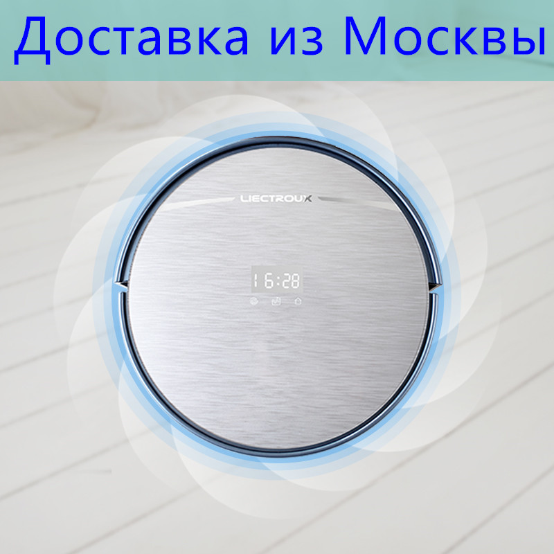 (Ship from RU)LIECTROUX Robot Vacuum Cleaner X5S wet&dry map WIFI Control Navigation Water Tank Lionbattery remote HEPA filter liectroux x5s robotic vacuum cleaner wifi app control gyroscope navigation switchable water tank