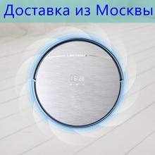 (Доставка из Москвы) LIECTROUX X5S Робот Пылесос Навигация картография WI-FI APP Управления  (влажная и сухая уборка)Бак танк Для Воды,батарея литиевая сенсорно экран, фильтр HEPA,моющий,авто подзарядка дома,турбощетка