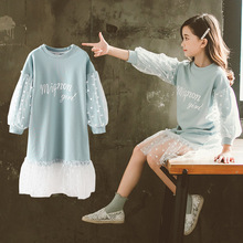 2019 Girls Autumn Sweater Dress Children Clothes Sweet Wave Dot Lace Yarn Lantern Long Sleeves Letter Print Girl Fall Dresses