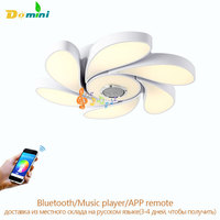 Led Light 560mm Ceiling Light Discoloration Led Lamp Bluetooth Music Ceiling Lights 220V Warm White Cool