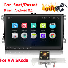 Doble 2Din Car radio Android 8 GPS 9 ''auto para Golf Polo Passat escarabajo Touran SKODA asiento Wifi bluetooth 2din autoradio(China)