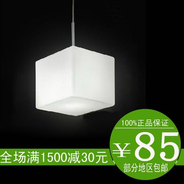 Itre Cubi Brief Cube Gl Sugar Ice Pendant Light 1090