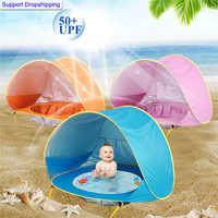 Barraca de praia do bebê crianças à prova dwaterproof água pop up sun toldo tenda uv-proteção sunshelter com piscina criança acampamento ao ar livre pára-sol praia