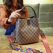Luxury Brand Designer Bucket bag Women Leather Wide Color Strap Shoulder bag Handbag Large Capacity Crossbody bag For Shopping