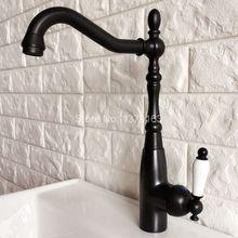 Поворотный носик водопроводной воды Масло втирают Черный Бронзовый Одной ручкой на одно отверстие Кухня раковина и Ванная комната кран бассейна смесителя anf379
