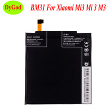 3050mAh BM31 Battery For Xiaomi Mi3 Mi 3 M3 Batterie Bateria Baterie AKKU PIL(China)