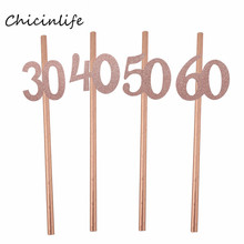 Chicinlife 10pcs 성인 생일 파티 장식 로즈 골드 30 40 50 60 종이 빨대 줄무늬 음료 빨대 기념일 파티 호의