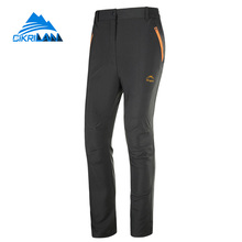 2017 Mens Outdoor Camping Climbing Hiking Pants Men Quick Dry Anti-uv Trekking Fishing Trousers Pantalones Senderismo Hombre