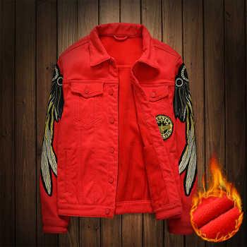 Sokotoo Men\'s trendy wings embroidery jean jacket Fleece or Unlined slim denim coat Black Red