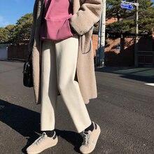 Sanmuzi магазин вязаные прямые брюки женские зимние 2020 новые